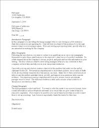 how to do a good cover letter letter sample cover letter jpg