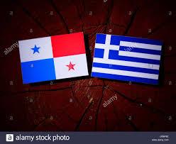 Greek Canadian Flag Panamanian National Flag Stock Photos U0026 Panamanian National Flag