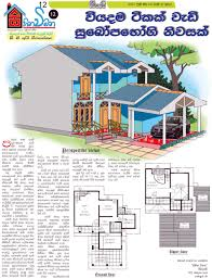 100 house perspective with floor plan simple 3d 3 bedroom