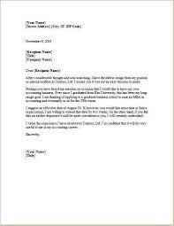police resignation letter police officer resignation letter