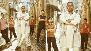 dangal second poster out aamir khan answers his own question his