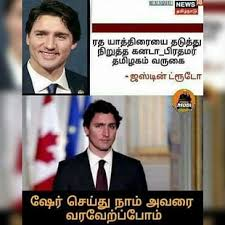 Justin Trudeau Memes - justin trudeau memes that will crack you up
