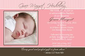 baptism christening and naming invitations for girls striped with
