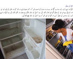 cleaning tips for kitchen easy method of cleaning kitchens urdu home tips urdu news tips