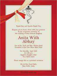 indian wedding invitations wording indian wedding invitation wording weddinginvite us