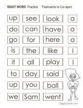 sight words worksheets in a workbook for pre k u0026 kindergarten