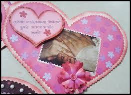 lina u0027s handmade cards heart shaped box card