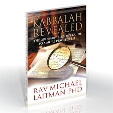 kabbalah revealed guide peaceful kabbalah books