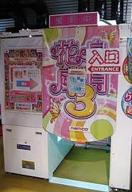 Photo Booth Rental Prices Photo Booth Wikipedia