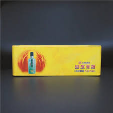Yellow Decorative Box Wholesale Gift Boxes Gift Boxes Manufacturers Gift Boxes