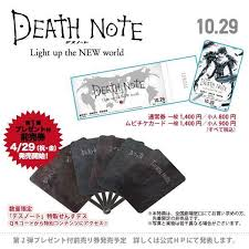 Light Up The World Trailer Sensu And Indonesian Showing For Live Action Death Note