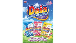 Sabun Daia great resources international pty ltd detergent