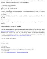 cover letter for medical field australian international hong kong