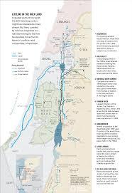 Negev Desert Map Ginny Mason