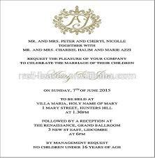 wedding invitations kerala wedding invitation wording kerala muslim yaseen for