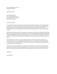 sample cover letter for maintenance position t format cover letter sample
