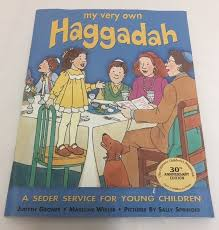 passover book haggadah own haggadah a seder service for children passover book