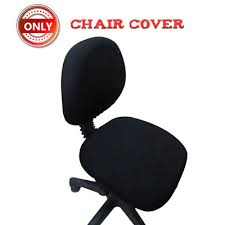 computer chair cover best 5 office chair covers reviewed best office chair