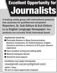 journalists jobs in pakistan newspapers urdu news publishing company sub editors jobs lahore 2017 jobs in pakistan
