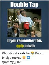 Epic Movie Meme - double tap deka aj if you remember this epic movie khopdi tod saale