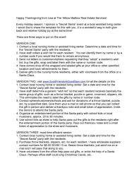 secret santa volunteer event template