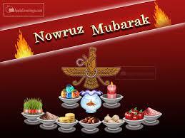 nowruz greeting cards happy nowruz mubarak images id 2062 applegreetings