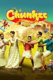 bharjari kannada 2016 full movie watch online download todaypk