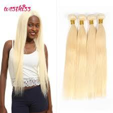 honey weave human hair bundles hair honey