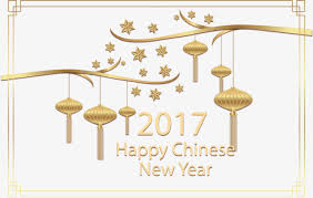 golden china pattern golden china wind greeting card 1249952 pngtree