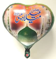 best 25 eid decorations uk ideas on