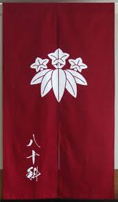 Japanese Flag Meaning 2210 Best Nippon Japan Images On Pinterest Japanese Culture