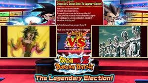 dragonball z dokkan battle legendary elections super saiyan 4