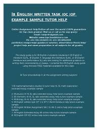 sample history extended essay ib english written task ioc iop example sample tutor help thesis ib english written task ioc iop example sample tutor help thesis tutor