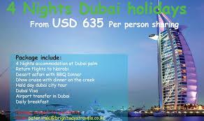 brightways travels dubai holidays 5 days 4 nights dubai city