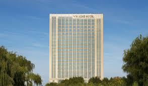 hotel near the bund yangpu district wh ming hotel shanghai