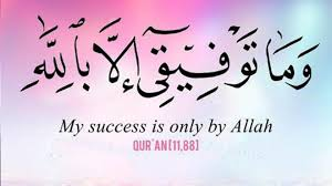 marriage quotes quran 50 ramadan quotes and verses from quran in