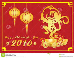 lunar new year photo cards happy new year 2016 card is lanterns gold monkey holding
