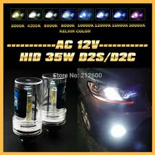nissan 350z xenon bulbs aliexpress com buy 2x 35w d2s d2c hid xenon car headlight