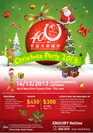 hkef 40th anniversary christmas party hong kong equestrian