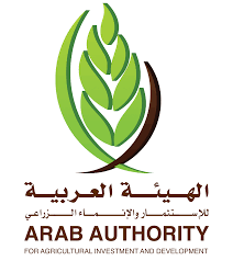 arab gulf logo mauritania u0027s livestock investment forum partners