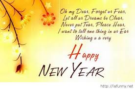 lstest happy new year 2017 wishes cards message quotes for