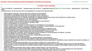 patient care technician resume sample