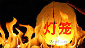 chinese sky lantern adventure with fire youtube