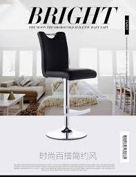 High Chair Desk Fashion Barstool Bar Chair High Chair Front Desk Stool Lifting