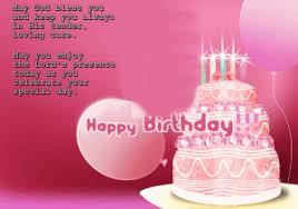 free e birthday cards free e birthday card with keyword card design ideas