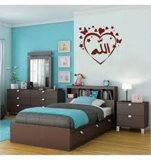 chambre islam les 68 meilleures images du tableau calligraphie arabe islamique
