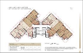 wellesley 帝滙豪庭 wellesley floor plan new property gohome