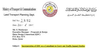 Qatar Ministry Of Interior Traffic Department Qdc Empanellment With Motc Qatar Design Consortium
