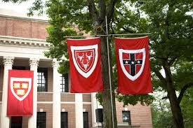 Harvard Flag Ira Block Photography Three Of The Banners On Display For The
