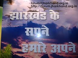 http forum jharkhand org in blog jharkhand org in news j u2026 flickr